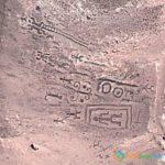 Geoglyphs of Chiza, Tarapacá, Chile