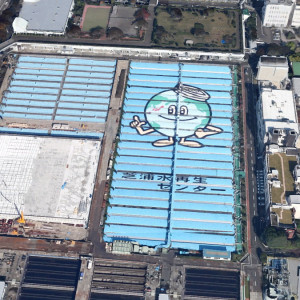 Smiling Earth on the Roof of a Sewer Plant, Tokyo, Japan