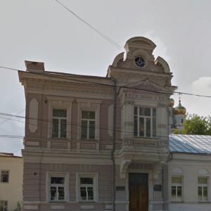 Ipatiev House, Yekaterinburg, Russia