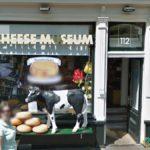 Cheese Museum, Amsterdam, Netherlands