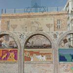 Or Torah Synagogue, Acre, Israel