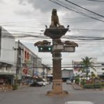Traffic Lights with Tiger Statue, Krabi, Thailand