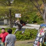 Rock and Roll Never Dies, Wakayama, Japan