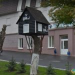 Tiniest Cafe, Magnitogorsk, Russia
