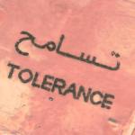 Tolerance, Abu Dhabi, UAE